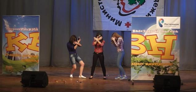 Финал Школьной лиги КВН Удмуртии